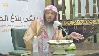 الشيخ سعد العتيق  سيرة مصعب بن عمير