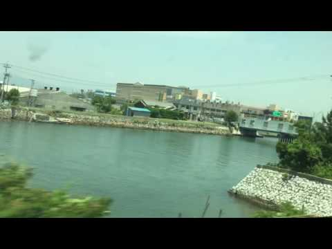 By bullet train from Kyoto to Narita International airport