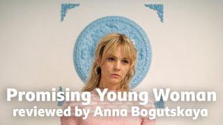 Promising Young Woman reviewed by Anna Bogutskaya