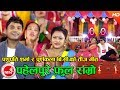 New Teej Song 2074 Pahelpure Phool Ramro Pashupati Sharma Purnakala Bc Ft DK Tika Jaisi mp3