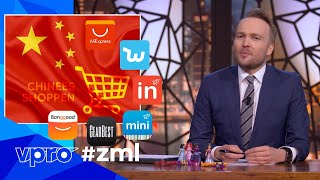 Chinese webshops - Zondag met Lubach (S10)