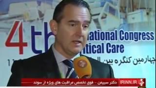 Iran 4th International congress of Critical Care چهارمين كنگره بين المللي رسيدگي ويژه بيماران ايران