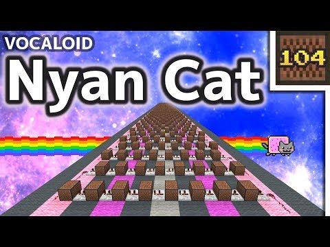 マイクラ音ブロック「Nyan Cat」の作り方/Minecraft noteblock song Recipe