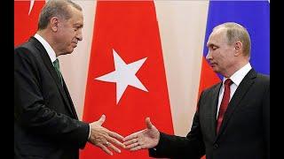 Встреча Путина и Эрдогана в Сочи 2019. Встреча президентов России и Турции