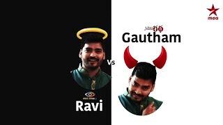 #BiggBossTelugu3 Ravi Vs #AameKatha Goutham  #AameKatha Starting Today at 10 PM