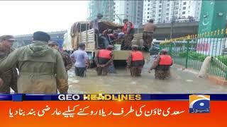 Geo Headlines 11 PM | Saeed Town Ki Taraf Ryla Rokny Ke Liye Arzi Bund Banda Gaya | 11th August 2019