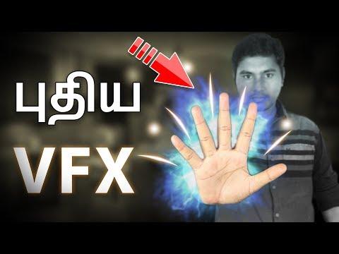 புதிய Vfx app | Best Vfx App for Android in Tamil