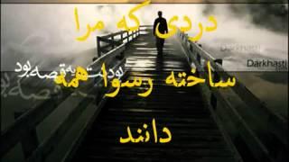 Ahmad Zahir best song