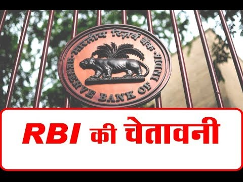 All Rs 10 coins with 10, 15 radiating lines are valid, accept them without fear: RBI