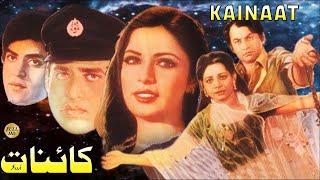 Bada aadmi full movie pakistani / 3d videos using 3d cinema