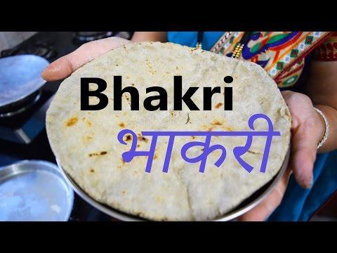 बाजरीची भाकरी | How to make bajrichi bhakri recipe  | Maharashtrian Recipes in Marathi