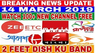 dish tv channel list 2019 march