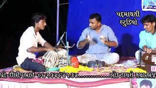 Benjo Ustad Sachin kavithiya - Tabla Master Sonu Sukhadiya -Nagmo - Karoli Varshik program Part 1