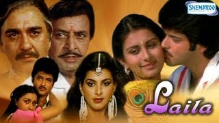 Laila - Part 1 Of 13 -  Anil Kapoor - Poonam Dhillon -Superhit Bollywood Movies