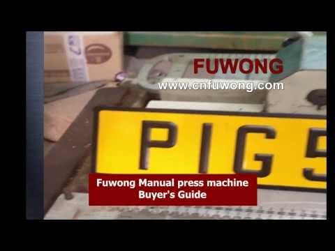 License plate machine, number plate machine, manual press