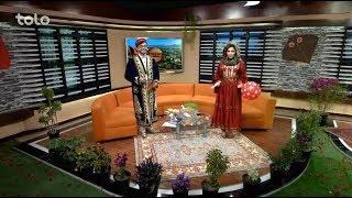 Download ویژه برنامه نو روزی بامداد خوش - فردا ساعت ۷:۰۰ صبح از طلوع Video
