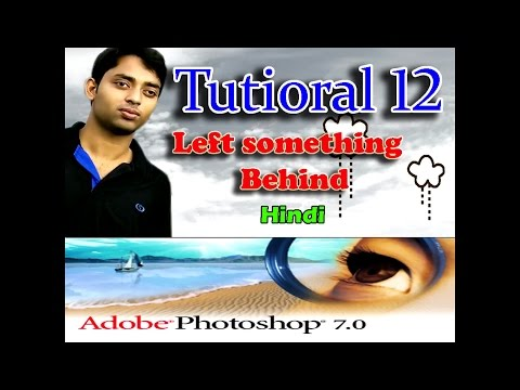 How to Re setting windows in Adobe Photoshop 7 0  Hindi Tutioral 12