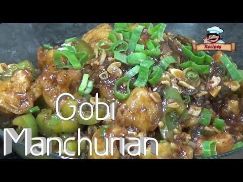 Gobi Manchurian Recipe / गोबी मंचूरियन बनाने की आसान विधि