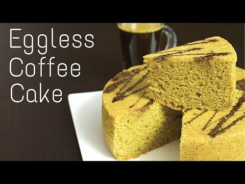 Eggless Coffee Cake Recipe (Eggless Coffee Sponge Cake) / बिना अंडे का कॉफ़ी स्पंज केक