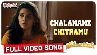 ChalanameChitramu  Full Video Song    Brochevarevarura Full Video Songs   Sri Vishnu, Nivetha Thomas