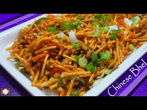 Chinese Bhel | चाइनीस भेल | Fast Food Recipe | Chinese Bhel Recipe in Hindi | Easy Snack Recipe