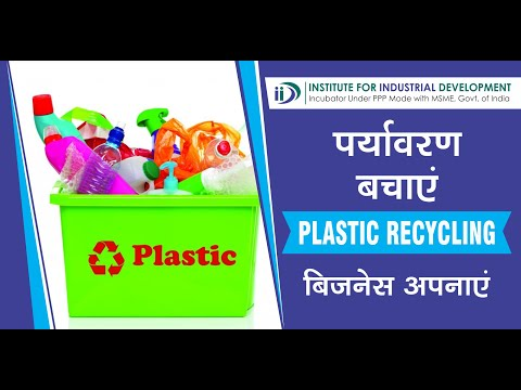 Plastic Recycle Business