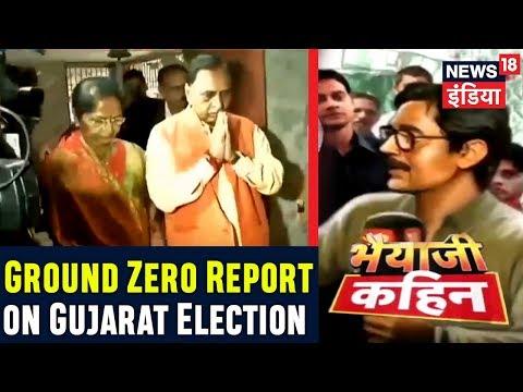 News18 India Ground Zero Report on Gujarat Election | Sabse Bada Dangal | Bhaiyaji Kahin