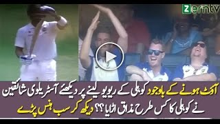 Australian Fans Making fun of Kohli