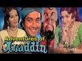 Download Adventures of Aladdin Full Movie | Hindi Adventure Movie | Sachin Pilgaonkar | Hindi Fantasy Movie MP3,3GP,MP4