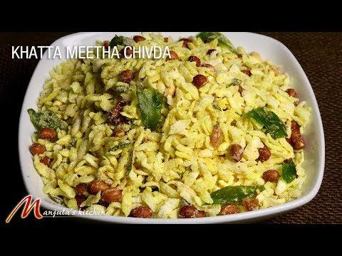 Khatta Meetha Chivda (Indian Snack) Recipe by Manjula