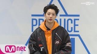 PRODUCE 101 season2 큐브ㅣ라이관린ㅣ 타이페이 힙합소년 @자기소개_1분 PR 161212 EP.0