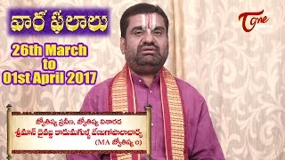 Vaara Phalalu || Mar 26th to April 01st 2017 || Weekly Predictions 2017 || #Horoscope