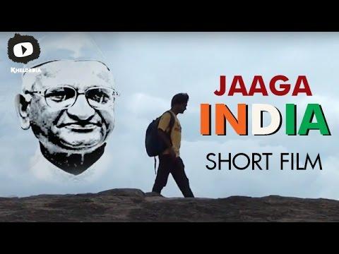 Jaaga India - Short Film On Fight Against Corruption