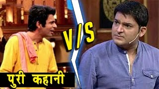 Kapil Sharma VS Sunil Grover FIGHT CONTROVERSY | Full Story Revealed | TellyMasala