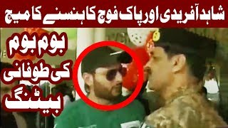 Cricket for peace - Shahid Afridi shines in Cricket Ground - Headlines - 12:00 PM - 21 Sep 2017