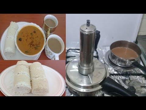 MORNING BREAKFAST ROUTINE- 2017 / INDIAN BREAKFAST ROUNTINE/ KERALA PUTTU AND KADALA CURRY