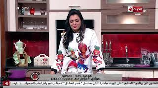 """#x202b;المطبخ - طريقة عمل"""" شوربة دجاج بالكريمة و المشروم""""على طريقة الشيف أسماء مسلم#x202c;lrm;"""