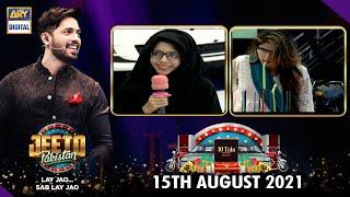 Jeeto Pakistan   15th August 2021   ARY Digital