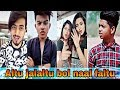 Download Altu jalaltu bol naal faltu song| Tik Tok most popular compilation| Mr faisu sagar goswami riyaz MP3,3GP,MP4