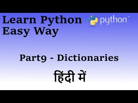 Learn Python in Hindi Part 9 (Dictionaries)