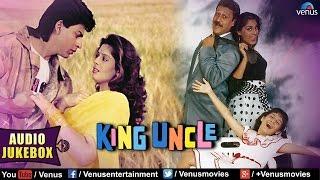 King Uncle Full Songs Jukebox | Shahrukh Khan, Jackie Shroff, Nagma || Audio Jukebox