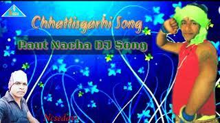 Chhaila Babu Aahi _CG RMX DJ PKJ DJ PARAS & DJ PRAKASH