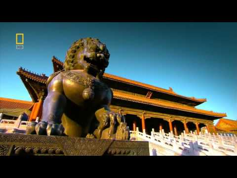 The introduction video of the VR  Forbidden City project