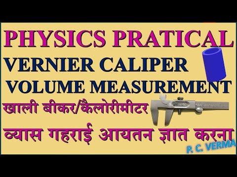 Physics Practical Find Volume Diameter Depth of Hollow Cylinder Experiment using Vernier Caliper