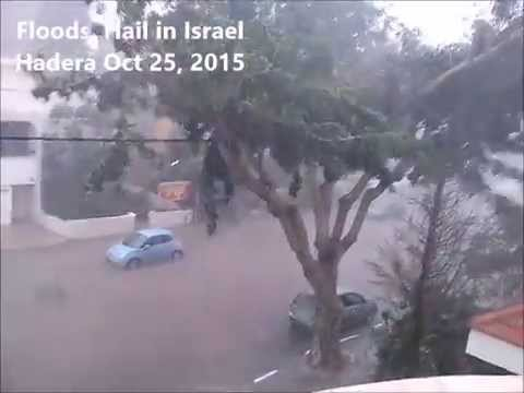 1 fatality in powerful storm in Israel: hail, flash floods, high winds; Oct 25 2015