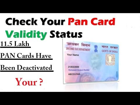 How to check your PAN Card Validity status || Active / Deactivated?