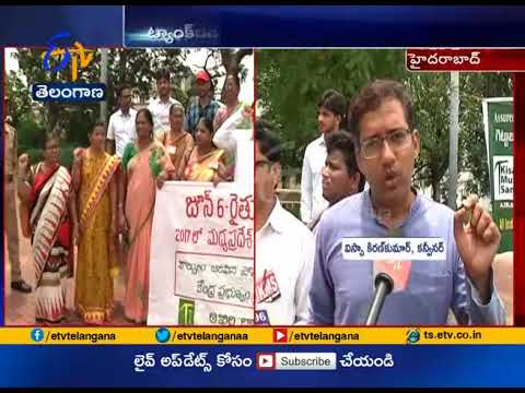 Farmers Protest for Minimum Support Price to All Crops | at Tankbund