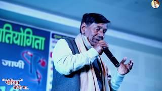 Kherika Andhero Ma ||  Narendra Singh Negi || Live Show 2018.... Delhi