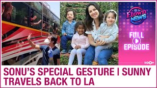 Sonu Sood's gesture for migrant workers | Sunny Leone moves back to LA | E-Town News