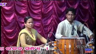 Madhaba He Madhaba I Super Hit Odia Bhajan